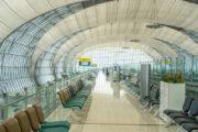 airport-1659008_1280