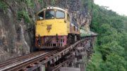 train-861407_1280