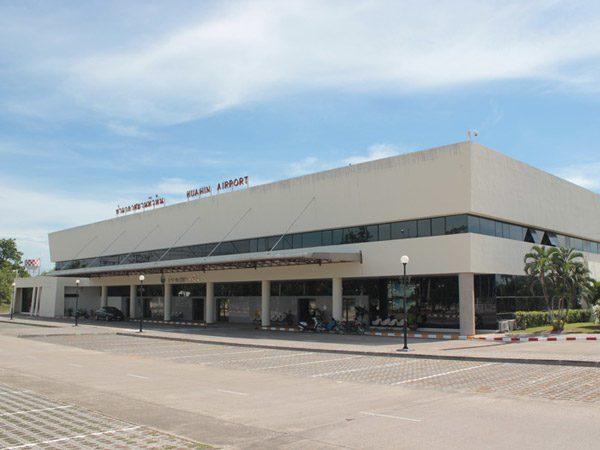 huahin-airport-02